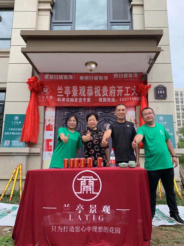 青岛鲁商蓝岸新城别墅庭院项目